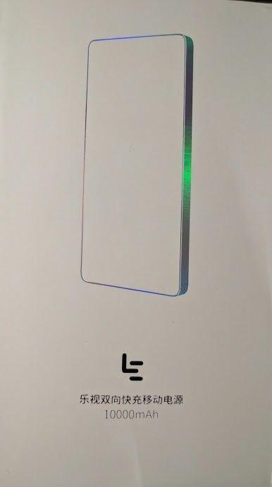 Ждали безрамочный смартфон LeEco? Печально, но не судьба – фото 2