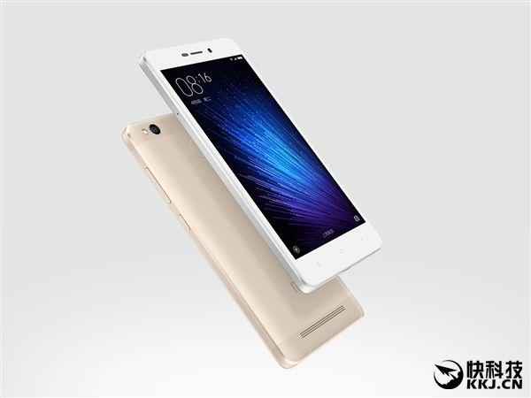 Xiaomi Redmi 3X: представлена модификация Redmi 3 для китайского рынка – фото 3