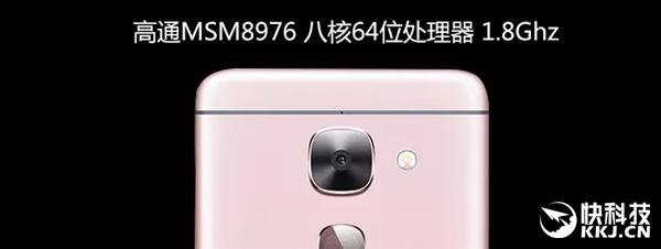 LeEco Le 2 (X520) с процессором Snapdragon 652 (MSM8976) замечен в одном из китайских магазинов по цене $176 – фото 3
