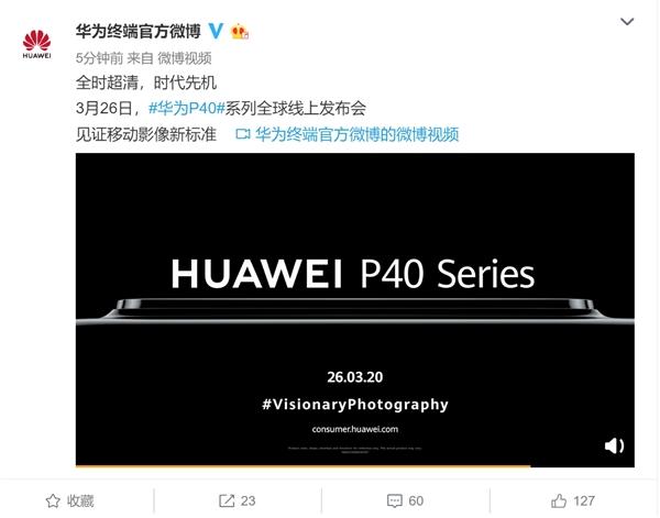 Huawei P40 Pro должен стать новым королем среди камерофонов – фото 1