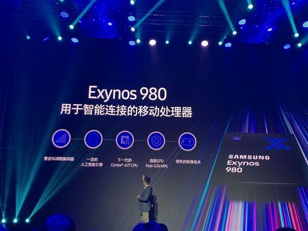 Чип Exynos 980 в серии Vivo X30 подтвержден – фото 2