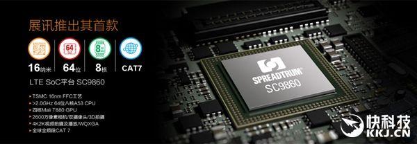 Spreadtrum SC9860 опередил Helio P20 по внедрению 16нм техпроцесса в серийно выпускаемые чипы – фото 1
