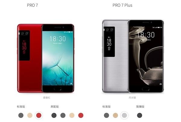 Meizu представит смартфон на базе Snapdragon в конце года и притормозит расширение модельного ряда – фото 1