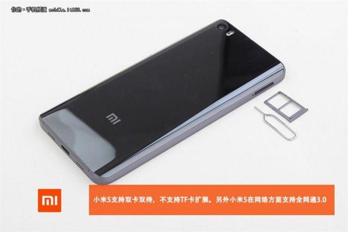 Xiaomi Mi5 уже успели разобрать. Фотоотчет – фото 3