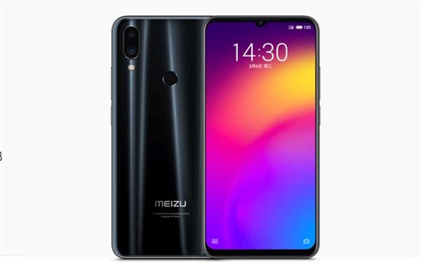 Redmi: новый Meizu Note 9 дорогой и у Redmi Note 7 Pro есть свои преимущества – фото 2