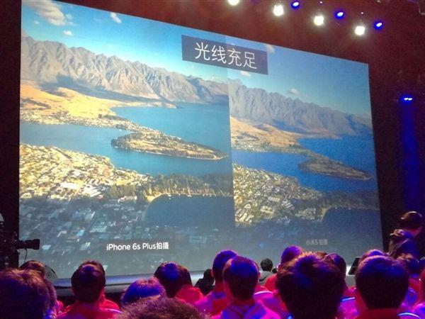 Xiaomi Mi5 получил основную камеру с сенсором Sony IMX298 на 16 Мп и 4-осевой стабилизацией изображения – фото 4