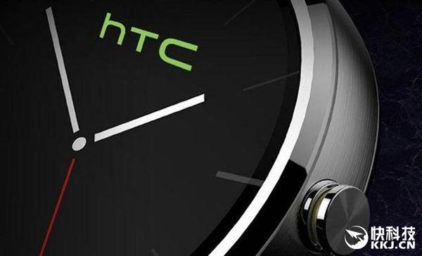 Смарт-часы от HTC с кодовым именем «Halfbeak» поступят в продажу до конца апреля – фото 1