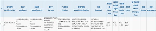 Redmi Note 9 может стать самым доступным 5G-смартфоном – фото 2