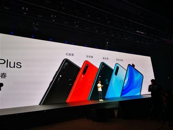 Анонсирован Huawei Enjoy 10 Plus: тройная камера и емкий аккумулятор – фото 5