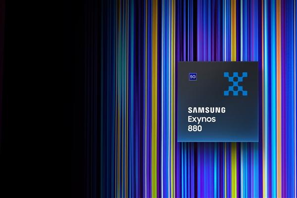 Представлен процессор Exynos 880 для 5G-середнячков – фото 1