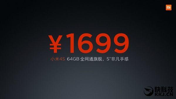 Xiaomi Mi4S с процессором Snapdragon 808 оценили в $260 – фото 3