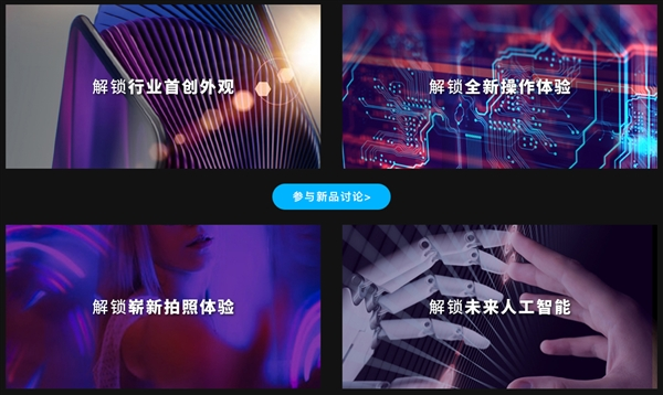 Vivo NEX Dual Screen: два экрана, 10 Гб оперативки и тройная камера – фото 4