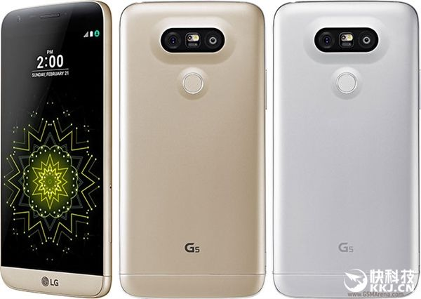 LG G5 (H850) в модификации с процессором Snapdragon 652 дебютировал в Латинской Америке – фото 2