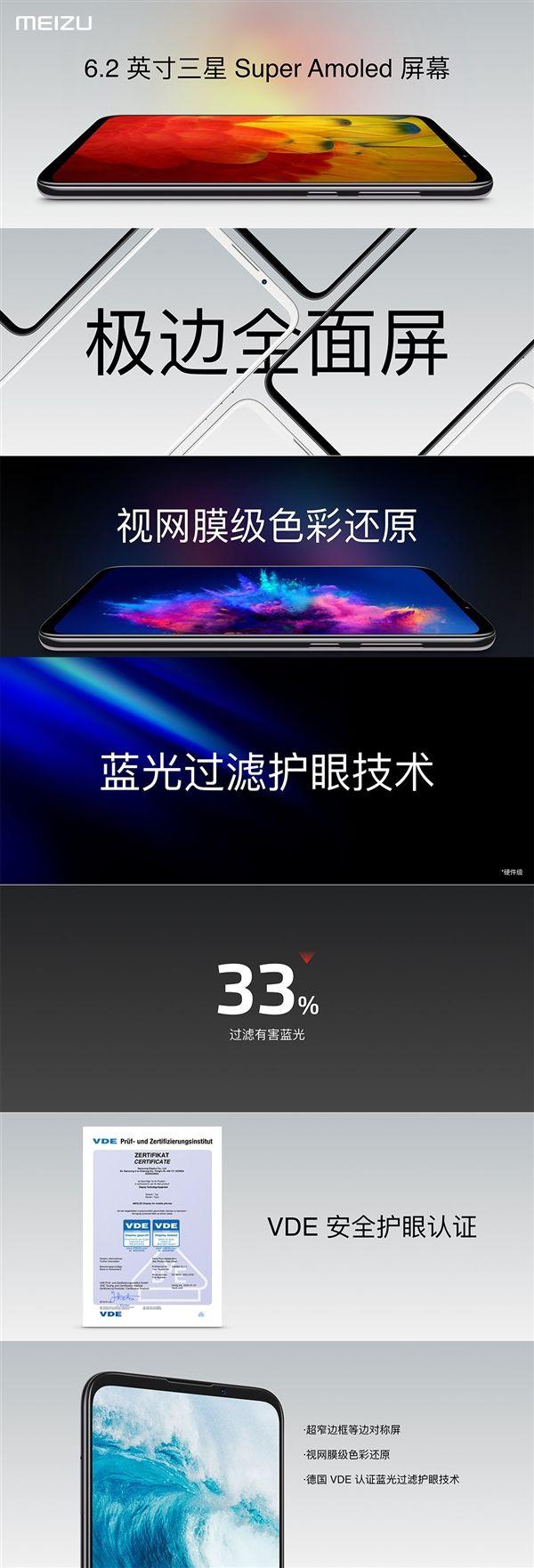Представлен Meizu 16Xs – фото 8