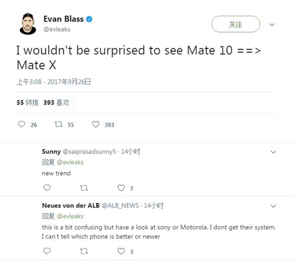 Huawei Mate 10 или Mate X? Игры с неймингом – фото 1