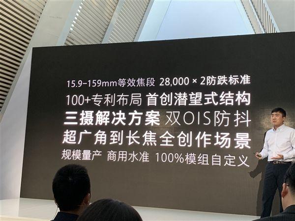 Oppo представила 10-кратный зум-объектив – фото 4