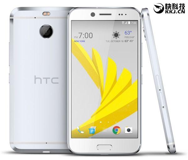 HTC Bolt будет выглядеть как HTC 10 и лишится 3,5 мм аудиоджека – фото 1