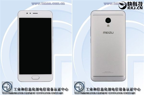 Meizu M5s: подробности о новинке по сведениям TENAA и Geekbench – фото 1