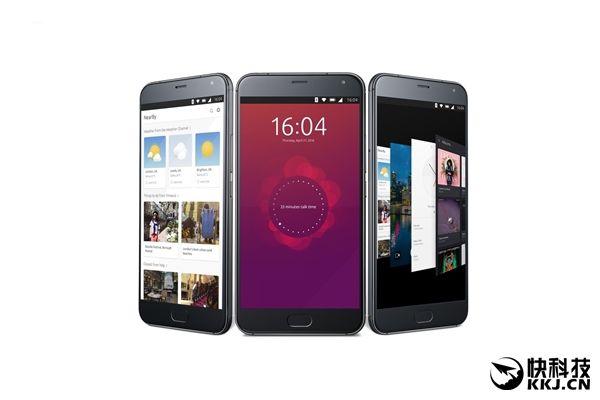 Выпуск Meizu Pro 5 с системой Ubuntu официально подтвержден – фото 3