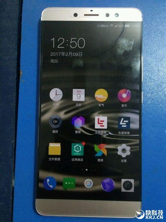 LeEco X920 (Le Max 3) c QuadHD-дисплеем и Snapdragon 820 показался на фотографиях – фото 2