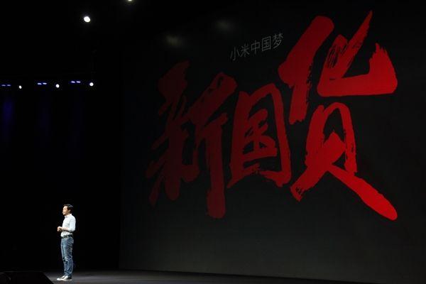 Xiaomi «слила» Redmi Pro 2? Или смартфон выйдет на базе Snapdragon 630? – фото 1