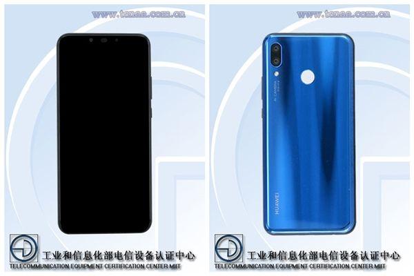 Huawei Nova 3: дата анонса и характеристики – фото 1