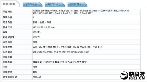 Бюджетный Honor 6 Play сертифицирован в Китае – фото 2