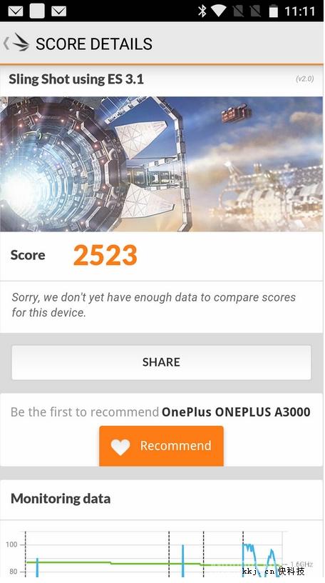 OnePlus 3 стал самым мощным смартфоном с процессором Snapdragon 820 по данным AnTuTu – фото 4