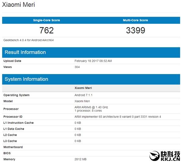 Xiaomi Mi5C вновь напоминает о себе в бенчмарке Geekbench – фото 2