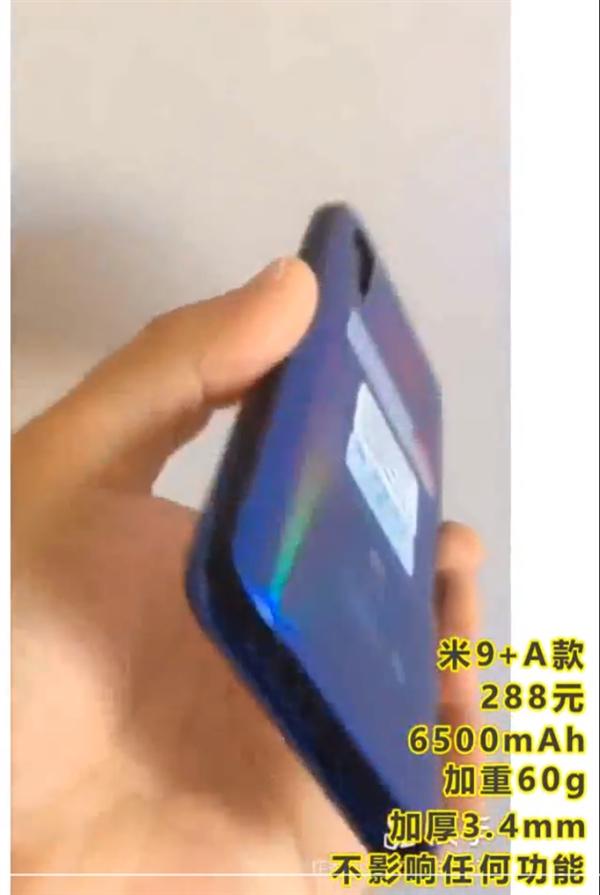 Хотите Xiaomi Mi 9 с более емким аккумулятором? Китайский ритейлер готов помочь – фото 1
