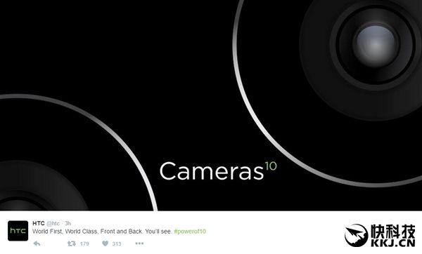HTC 10 (M10, Perfume) первым в мире получит систему оптической стабилизации в обеих камерах – фото 1