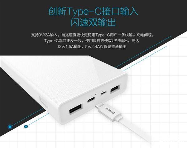 Павербанк от Besiter на 20000 мАч получил USB Type-C, поддерживает QC3.0 и стоит всего $15 – фото 6