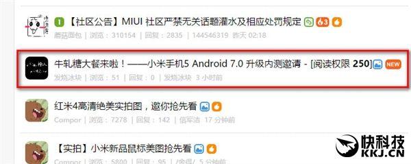 Началось бета-тестирование MIUI 9 на базе Android 7.0 Nougat – фото 1