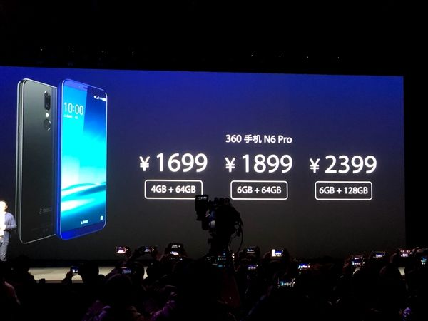Анонс 360 N6 Pro: дисплей 18:9, Snapdragon 660 и аккумулятор на 4050 мАч – фото 4