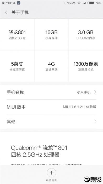 Android 6.0 Marshmallow скоро придет на Xiaomi Mi4 – фото 1