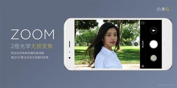 Xiaomi Mi6 с двойной камерой, Snapdragon 835 и в трех версиях дебютировал – фото 8