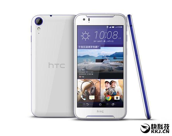 HTC Desire 830 с процессором Helio X10 оценили в $310 – фото 3