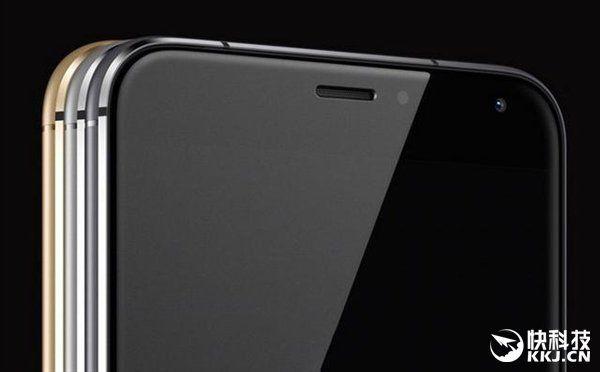 Meizu готовит приглашение на презентацию Meizu MX6 с Helio X20 – фото 1