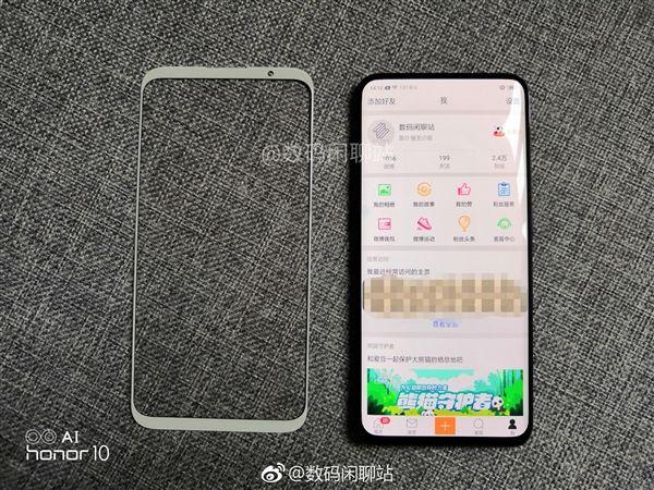 Фото передней панели Meizu 16 Plus: смартфон на максималках – фото 1