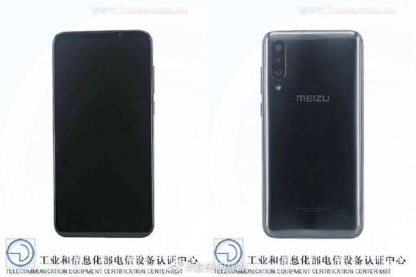 Презентация Meizu 16Xs не за горами – фото 2