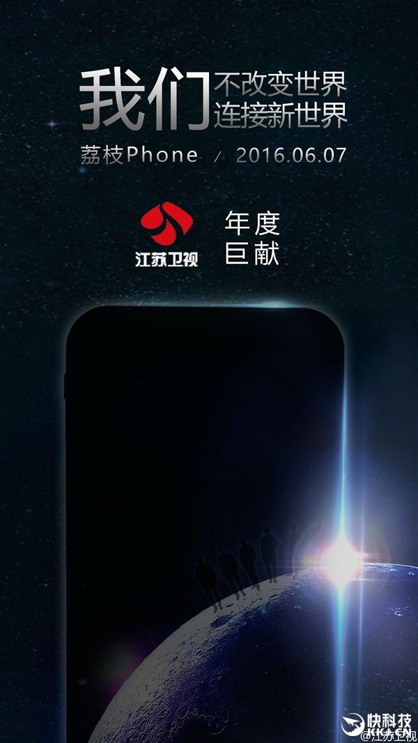 Gionee GN9012 получит процессор Helio P10 и камеру на 13 Мп с 4-кратным оптическим зумом – фото 3