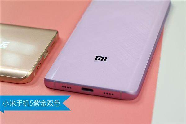 Xiaomi Mi5 с фиолетовой текстурированной задней панелью доступен к заказу – фото 8