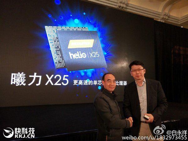 Meizu Pro 6 получит Helio X25 первым и будет конкурировать с iPhone 7 – фото 1