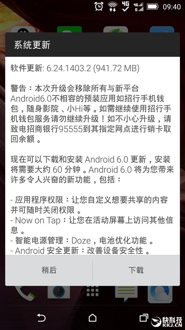 HTC One M8 получил долгожданное обновление до Android 6.0 Marshmallow – фото 2