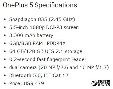 OnePlus 5: последние подробности о цене и характеристиках, а также пример фото на камеру флагмана – фото 4