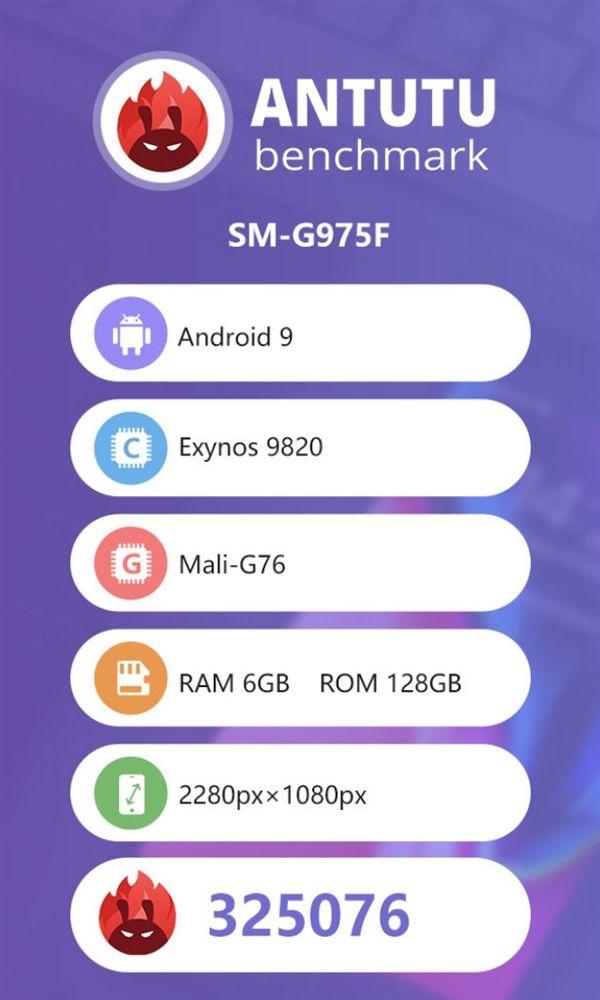 Samsung Galaxy S10+ с чипом Exynos 9820 протестировали в AnTuTu – фото 2