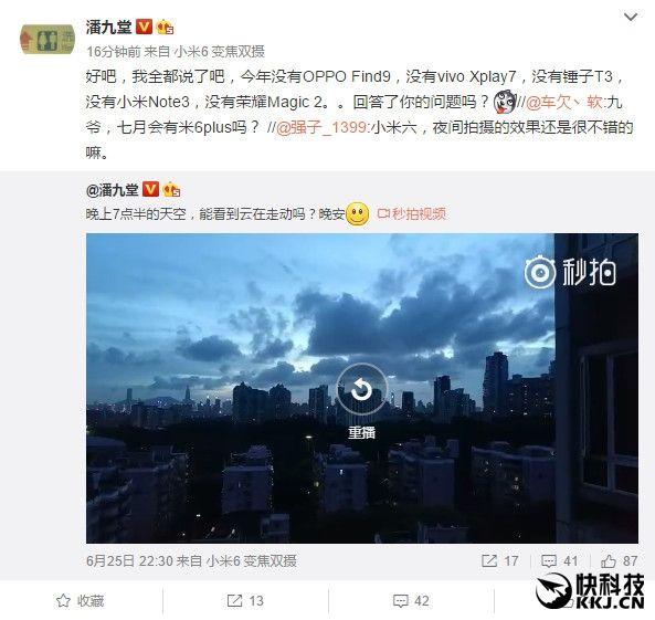 Xiaomi Mi Note 3: быть или не быть? – фото 1
