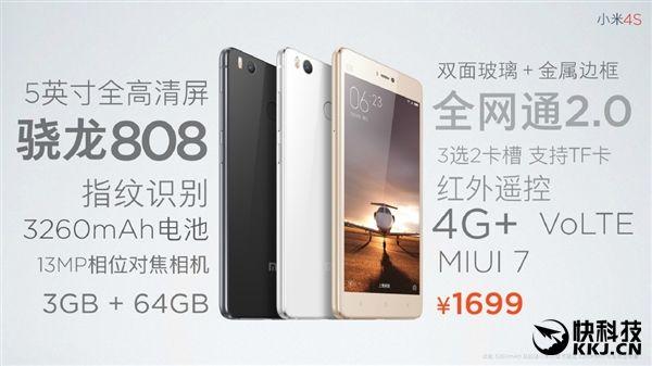 Xiaomi Mi4S с процессором Snapdragon 808 оценили в $260 – фото 2