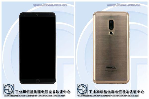 Серия Meizu 15: изображения и характеристики с сайта TENAA – фото 4