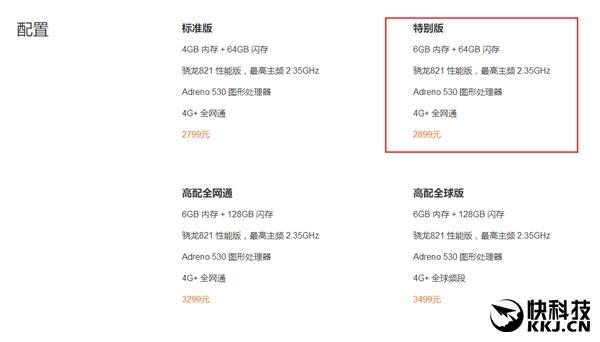 Ждали Xiaomi Mi6 Plus? Облом – фото 3